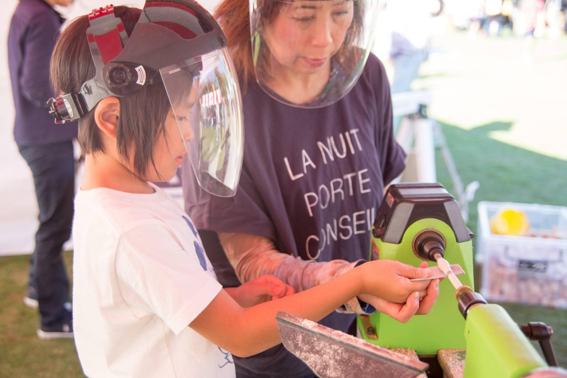 ぎふの木フェスタ 2017 岐阜メモリアルセンター