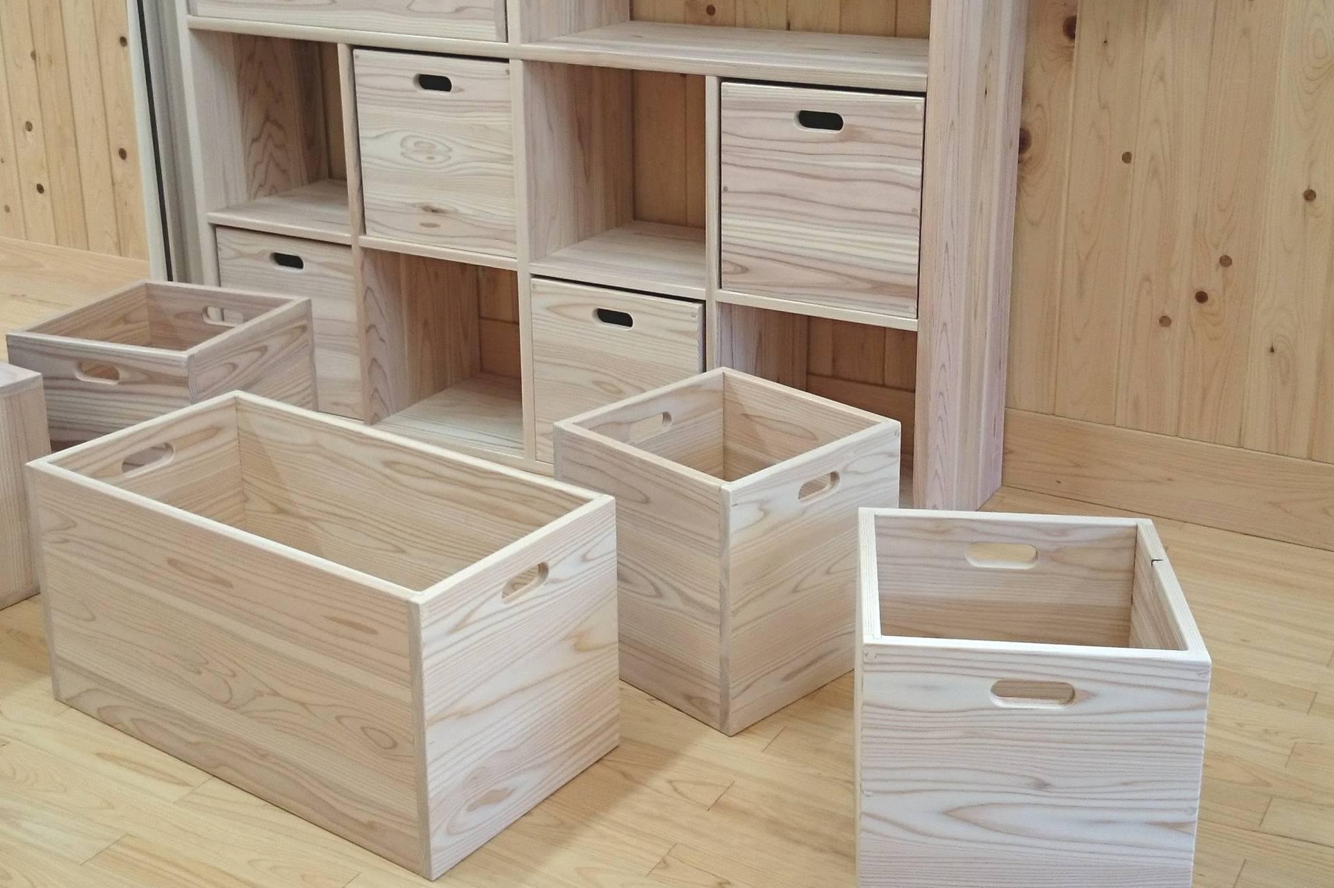 整理棚 整理箱 東農杉 収納棚