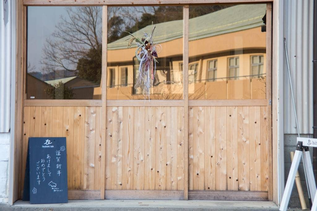 ツバキラボ 木工 木工教室 木工旋盤 岐阜