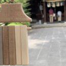 なごや寺町てづくり縁市 木工旋盤 ワークショップ お皿づくり ウッドコレクション 東別院 てづくり朝市
