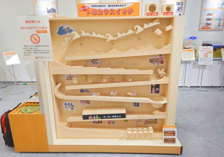 木製 コロコロ ゲーム 防災ゲーム