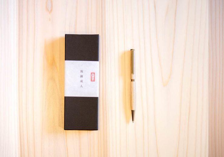 成人式記念品 木製 ボールペン SK-8 チタニウムゴールド